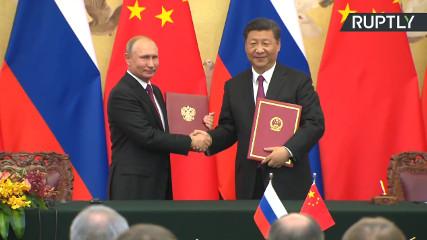 Владимир Путин и Си Цзиньпин (Итоги переговоров в Пекине)