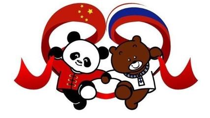 Китайский телеканал на русском языке