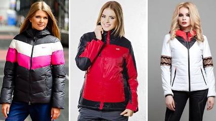 Особенности выбора зимних спортивных курток