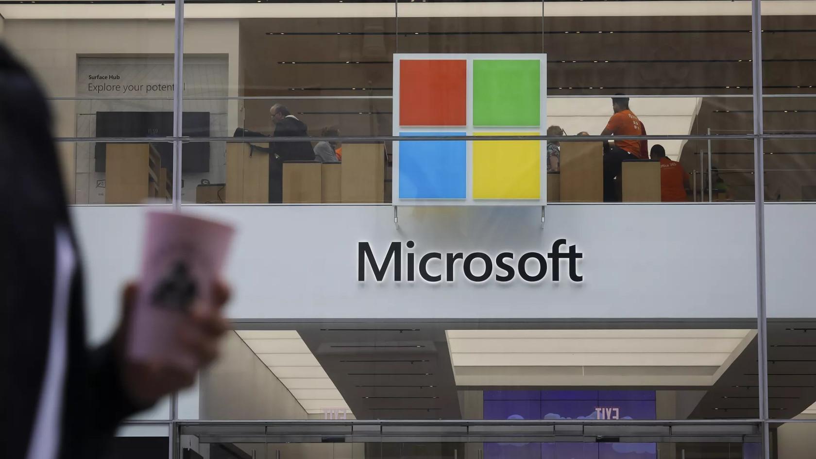 Майкрософт - Доступ запрещён (Фильм)