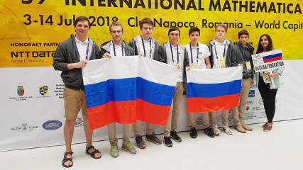Международная математическая олимпиада (Наши завоевали пять золотых медалей)