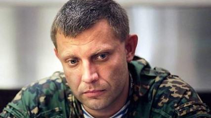 Главу ДНР Захарченко убили в Донецке