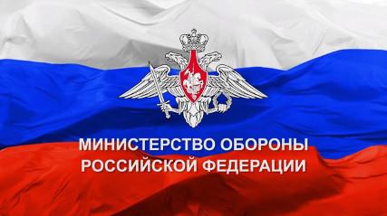 Заседание Минобороны России (18.09.2018)