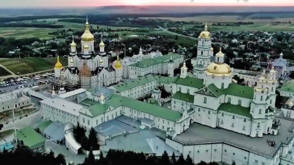 В Свято-Успенской Почаевской лавре призвали встать на защиту