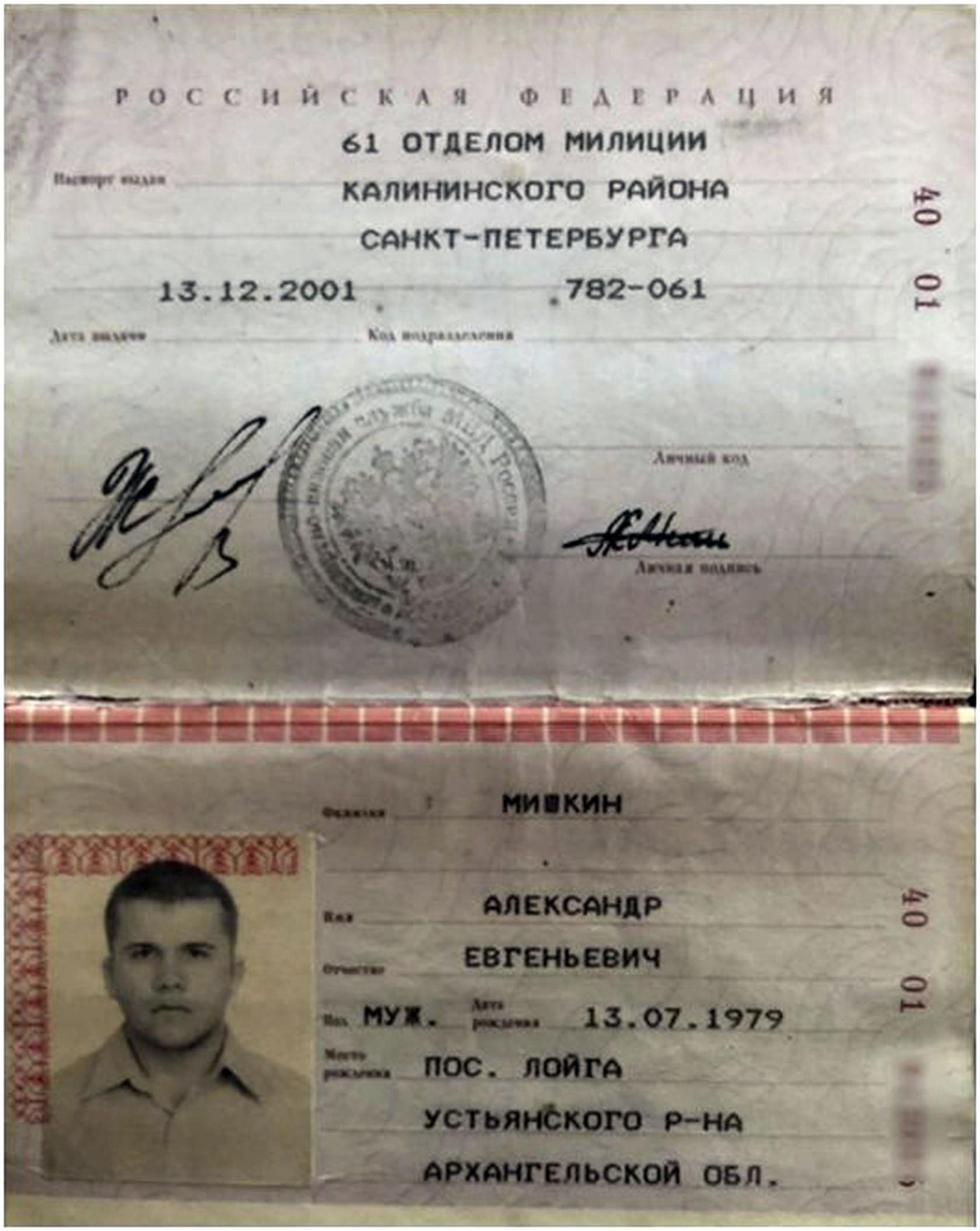 на паспорте якобы врача ГРУ Алекесандра Мишкина