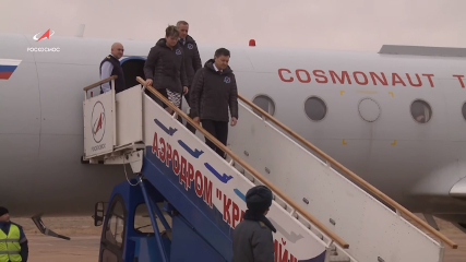Экипажи Союз МС-11 прилетели на Байконур