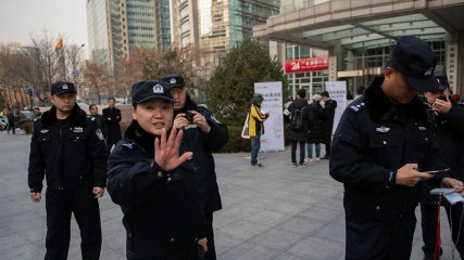 Нападение на школу в Пекине (пострадали 20 детей)
