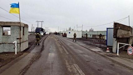 Двое жителей получили ранения на КПП «Майорск»