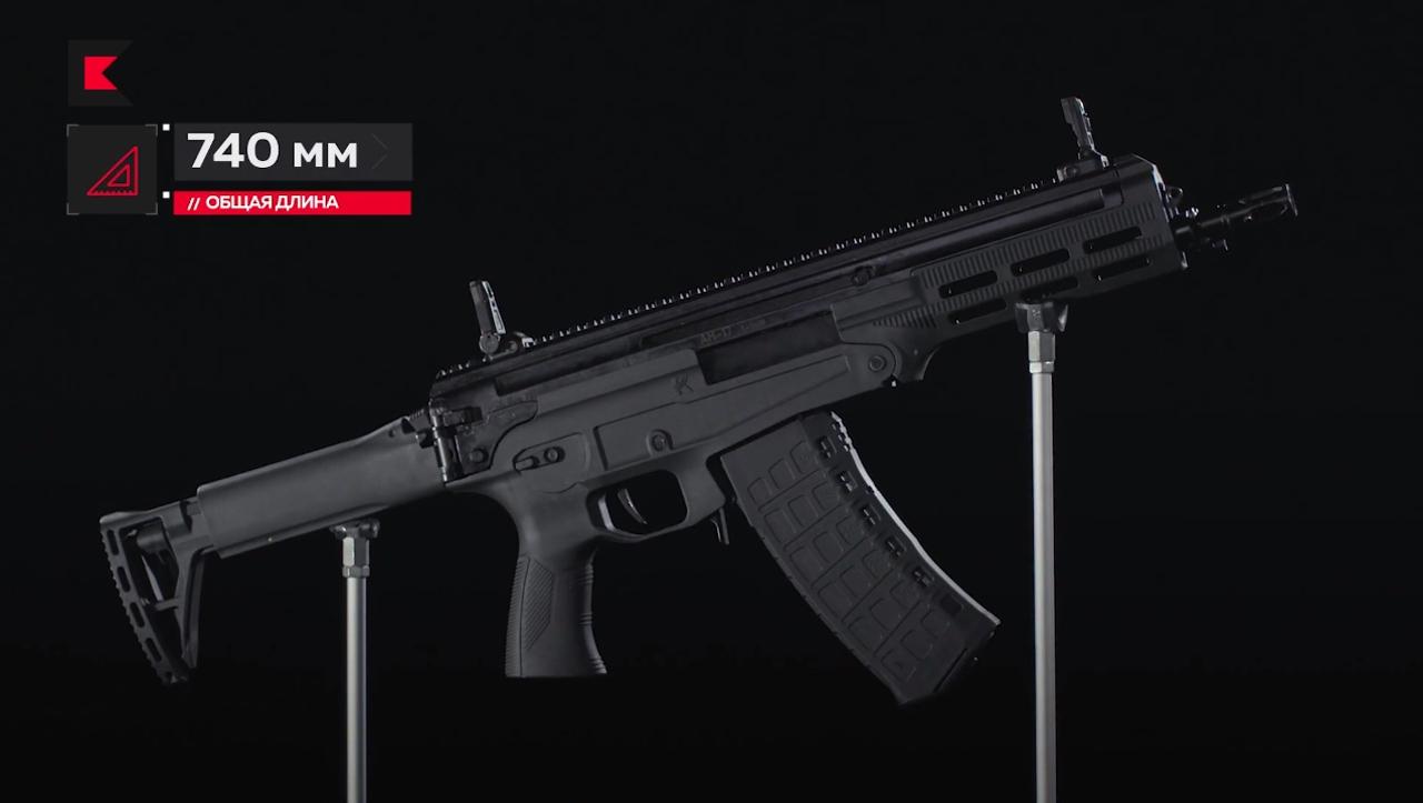 Характеристики автомата АМ-17