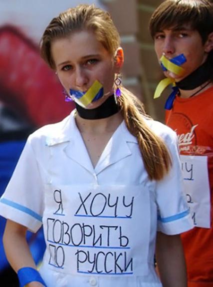10 лет за Русский язык (Украина)