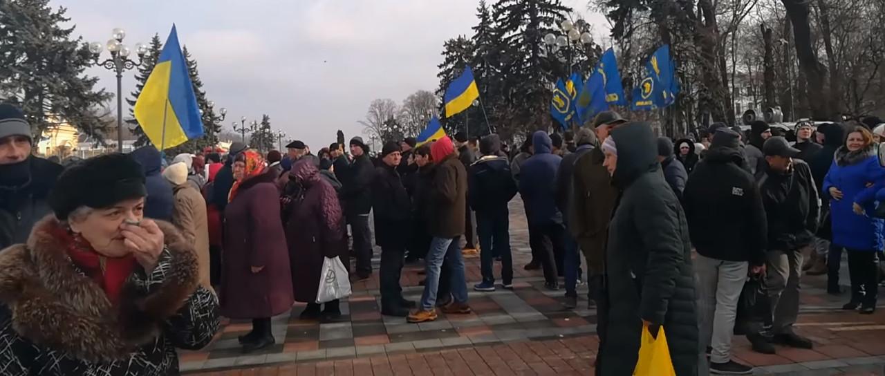 Киев: Митинг за импичмент Порошенко