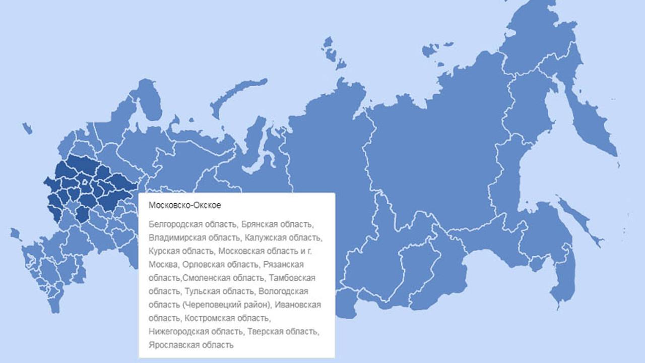 О работе отдела надзора и охраны водных биологических ресурсов по Брянской и Смоленской областям