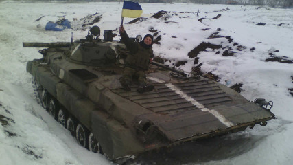 ВСУ обстреляли Школу №116 г. Донецка из БМП-2