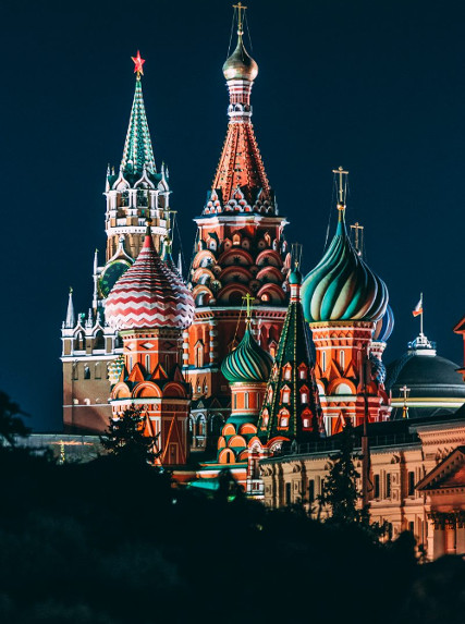Из Германии в Москву на выходные