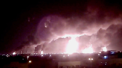 Саудовская Аравия: Атака Хуситов парализовала добычу нефти