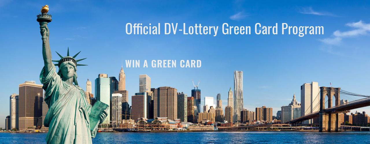 Лотерея DV-2021 (Green Card)