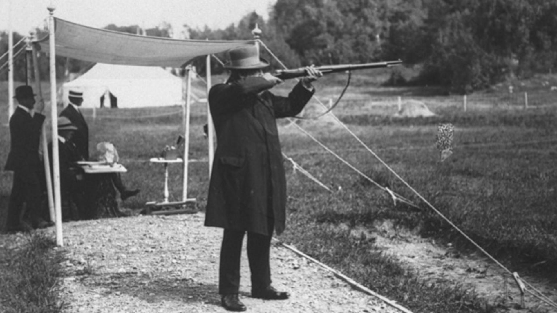практическая стрельба