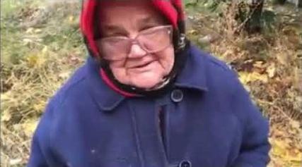 У старушки на Украине отобрали «неправильную» гуманитарку