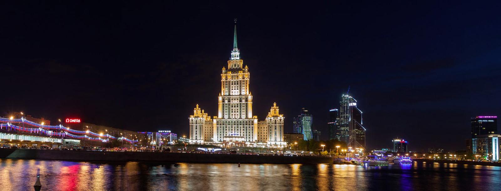 Гостиница Украина - «Рэдиссон Коллекшен, Москва»