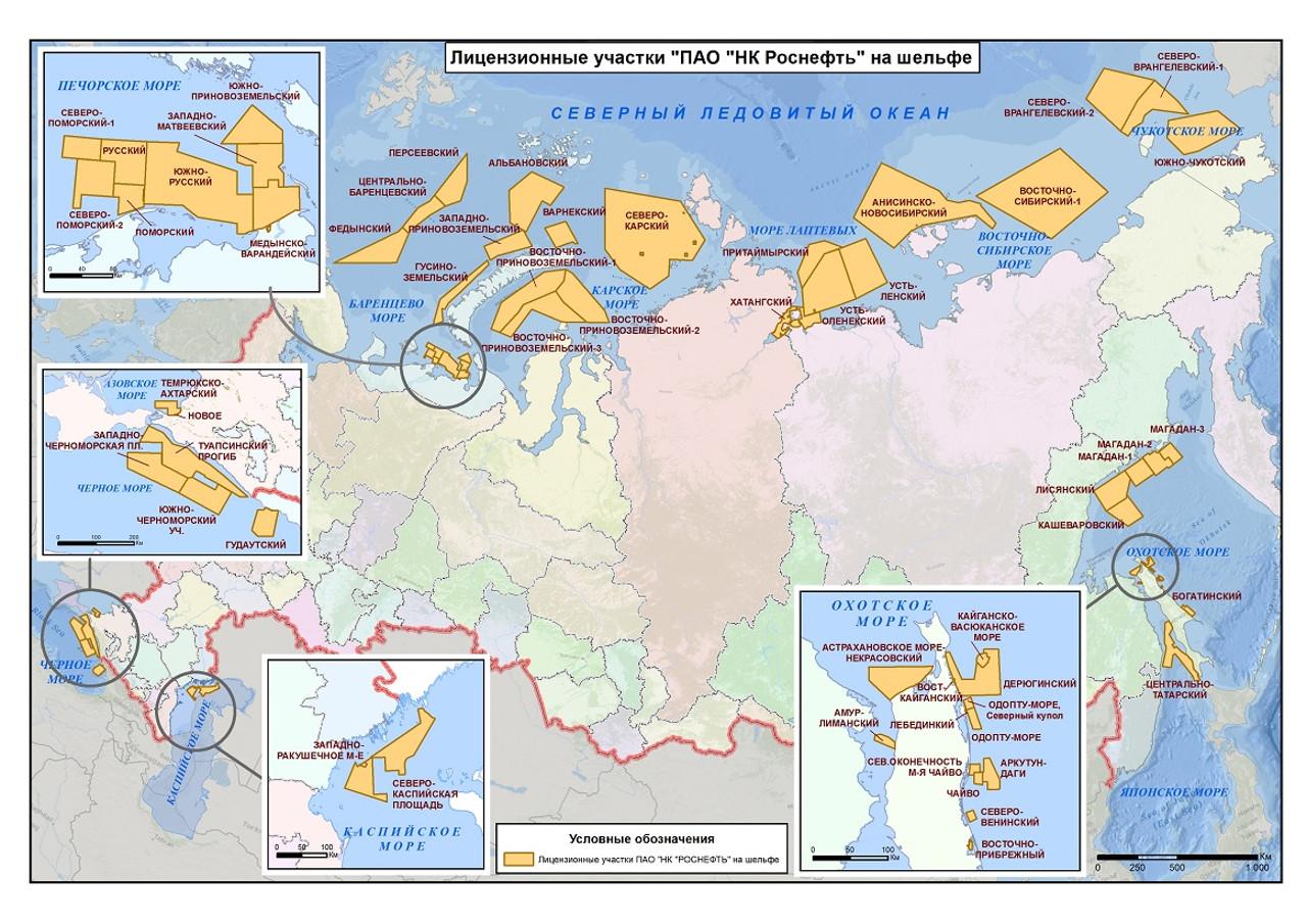 Путь для развития России 2020-2035 это Арктика