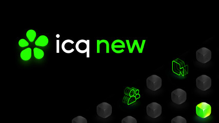 Новая ICQ (Windows, Linux, Mac, Web)