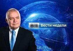 Вести недели с Дмитрием Киселевым (22.11.2015)